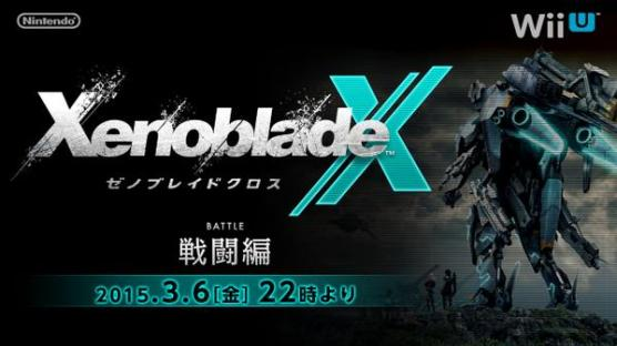 XenobladeChroniclesXMarch6thDirect